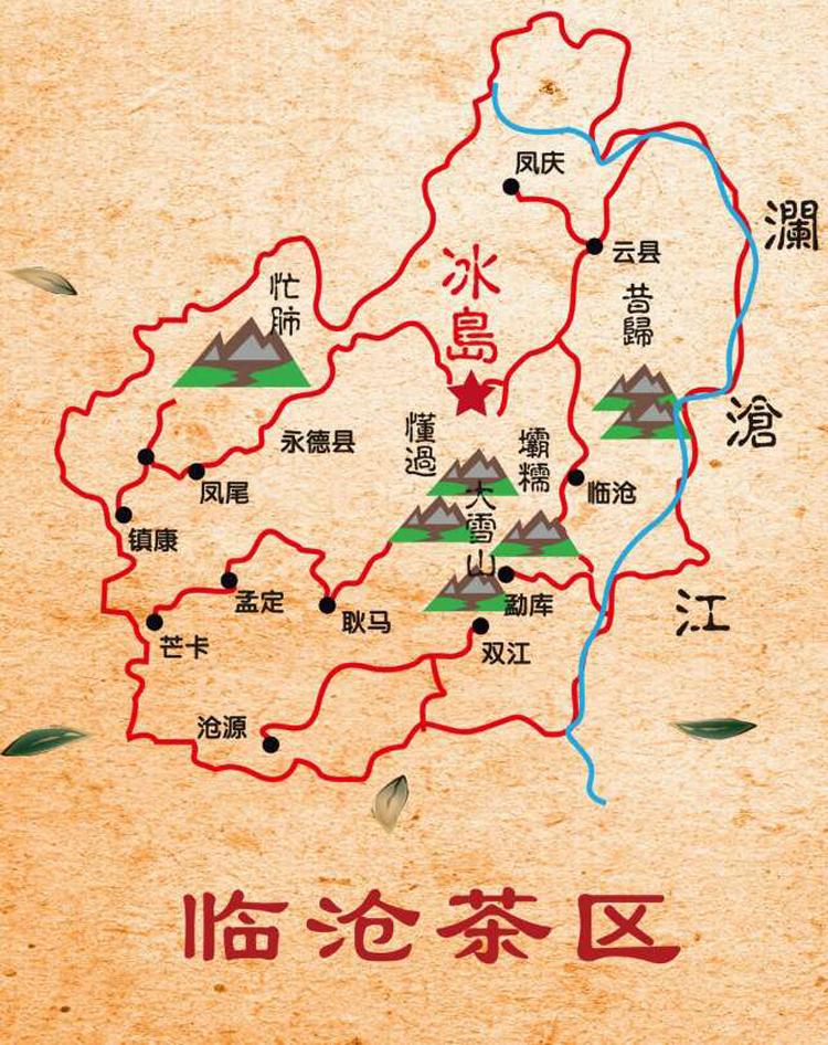 小贴示37:有普洱茶两大产区地图吗?